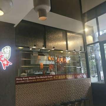 #kuliner#pik#wonton#noodle#jakarta#utara