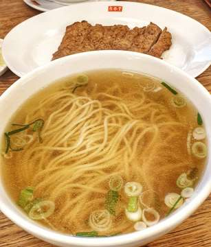 #dintaifung #xiaolongbao #glutinousriceball #saltedegg #noodles #lumpiaudangkulittahu #food #foodie #foodpics #foodporn #foodgasm #foodaddict #foodlover #foodhunter #foodheaven #myfooddiary #foodforfoodies #igfood #instafood #kuliner #culinary #kulinersby #kulinersurabaya #surabayakuliner #happytummy #amazingindonesiafood #wenaktok #hsjychinesefood