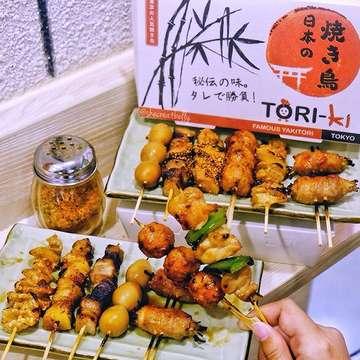 Uda pada cobain Sate Jepang a.k.a Yakitori @toriki_tokyo belom gaisss? Cuma Rp 1.000/tusuk nih di @toriki_tokyo 📍Central Park Mall LG Floor (opposite to llaollao) Buruan besok udah terakhir bgt 😁 #shecreatbelly . Caranya gampang banget nih! Ikutin langkah di bawah ini: . 1. Repost Foto ini, Berikan Caption sama seperti Post ini 2. Follow account Instagram @toriki_tokyo 3. Mention @shecreatbelly 4. Tag sebanyak-banyaknya teman, keluarga, sahabatmu dalam postingan ini (Minimal 5 orang) 5. Tunjukan ke kasir Tori-ki & dapatkan promosi tersebut . Valid from: 17-23 July 2017 Don't miss it! T&C apply* . #torikitokyo same group with #llaollao